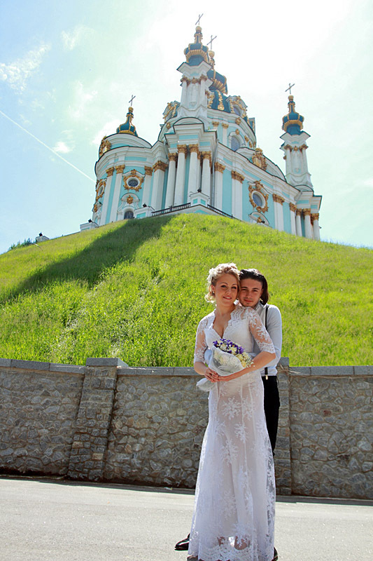 Весілля Альоші