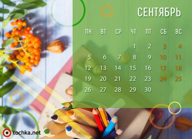 Церковные праздники в июне 2014 год