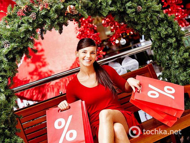 Календар зимових розпродажів