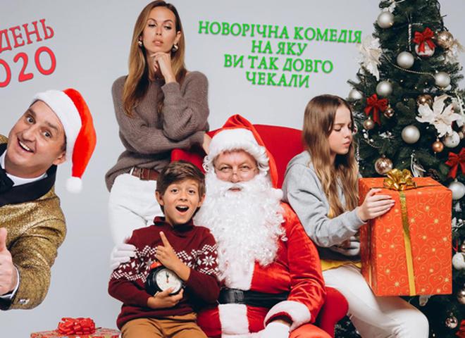 """""""Мой дедушка – Дед Мороз"""""""