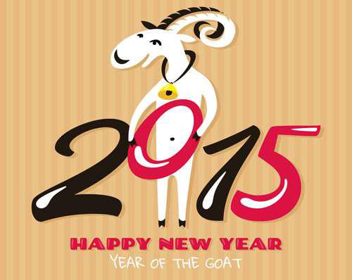 Весёлая открытка на Новый год козы