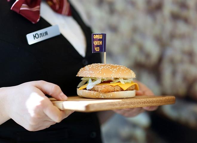 Мій бургер