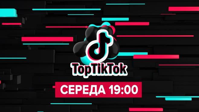 TopTikTok