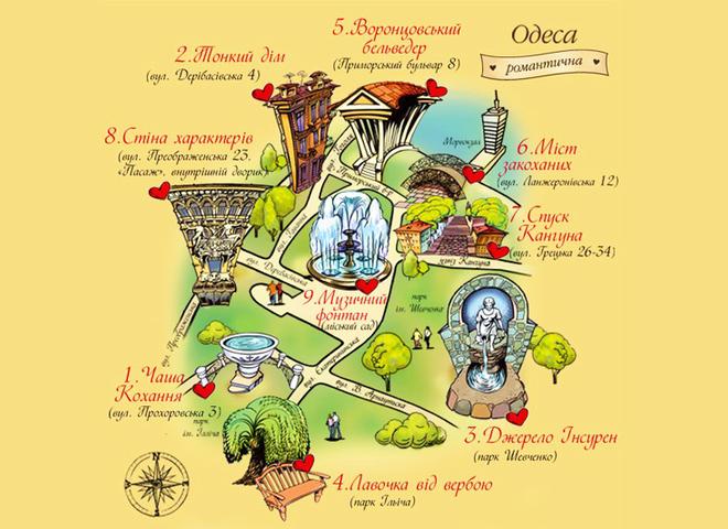 Где провести День святого Валентина: самые романтичные места Одессы