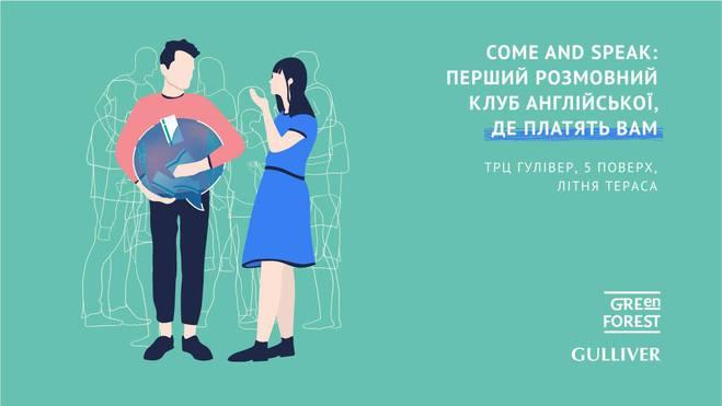 Куди піти на вихідних в Києві: афіша на 14, 15 и 16 червня