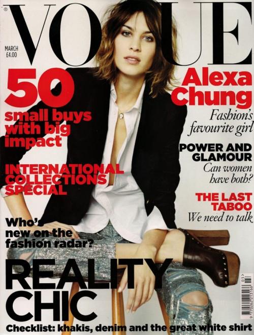 Алекса Чанг збирається запустити власний бренд