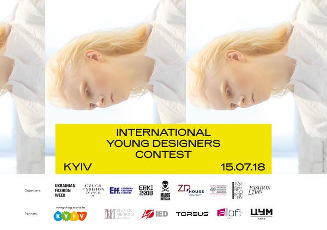 Международный конкурс молодых дизайнеров