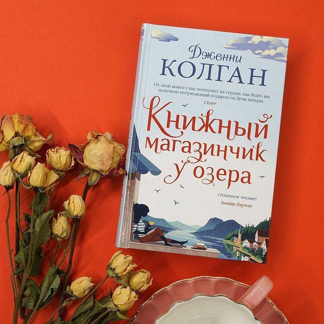 книжковий