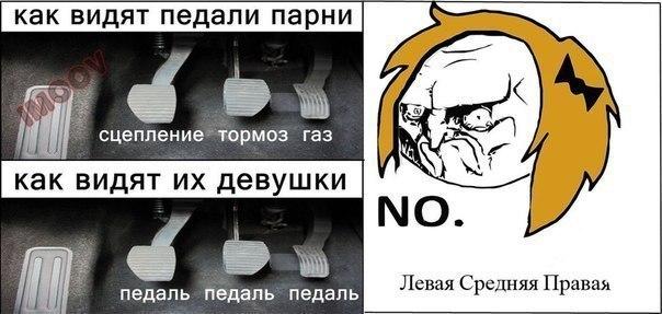 Комикс про девушек