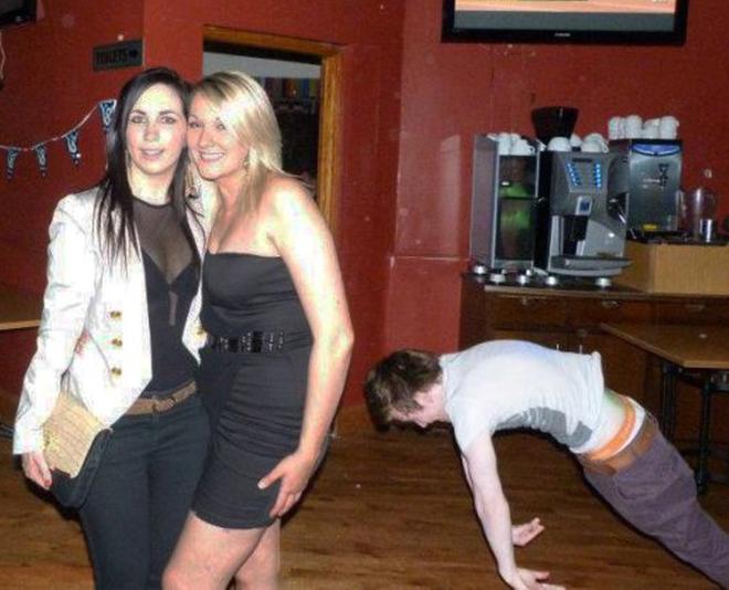 Ты пьяна, иди домой!