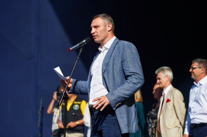 Киевский бал