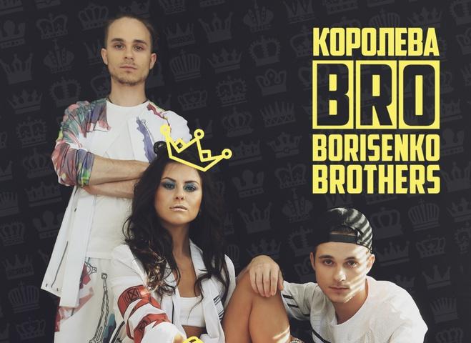 BRO Borisenko Brothers