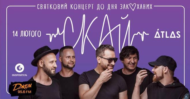 Где отметить День святого Валентина в Киеве
