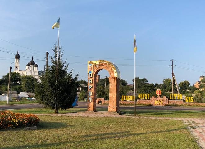 Житомирщина
