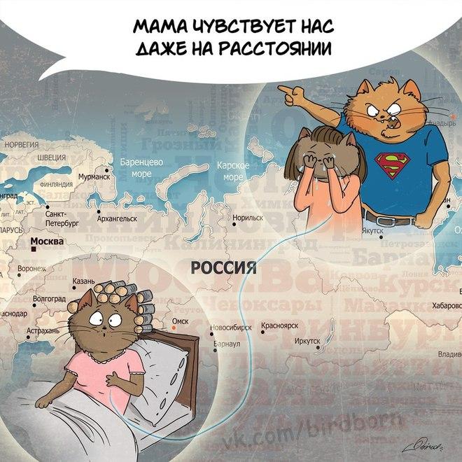Трогательный комикс про любимых мам
