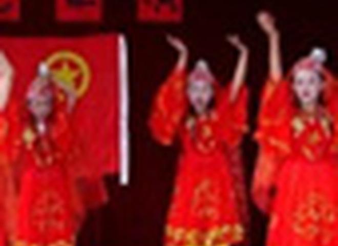 День молодежи Китая