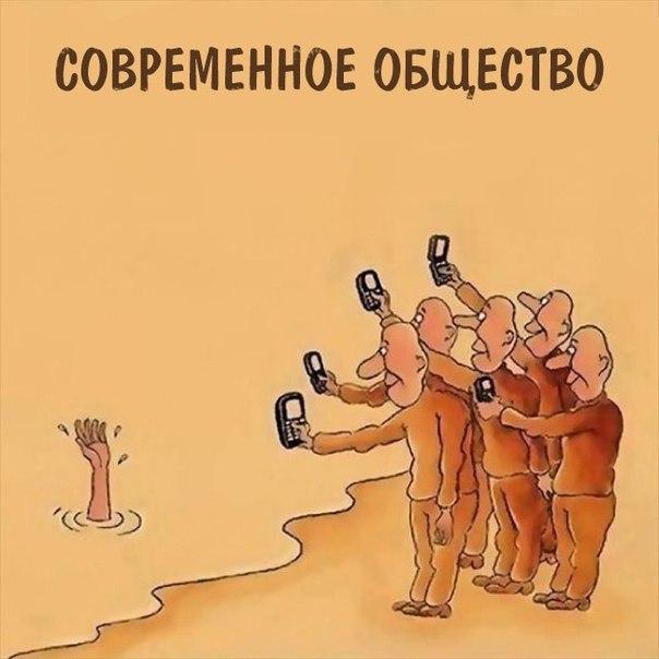 Смартфоны завладели нашей жизнью