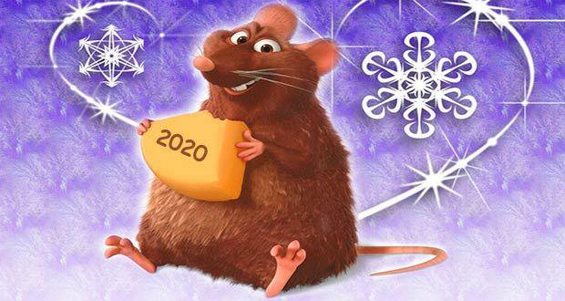 Смешная открытка на Новый год крысы 2020
