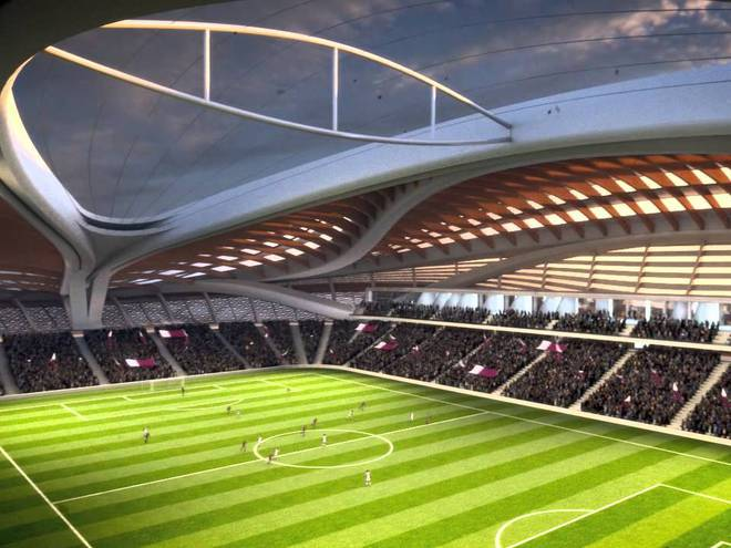 Стадион Al Wakrah