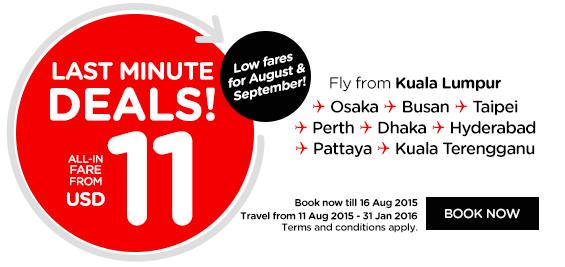 Big Sale 11 - 16 августа 2015