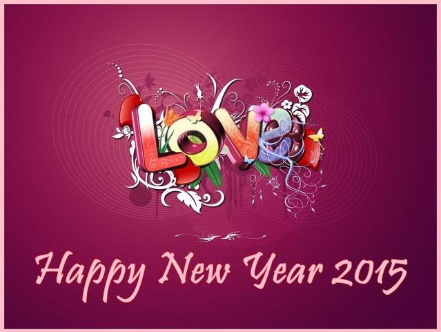 Любви в Новом году 2015