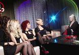 Точка G: группа А.Р.М.И.Я и оргазм ЧАСТЬ 2