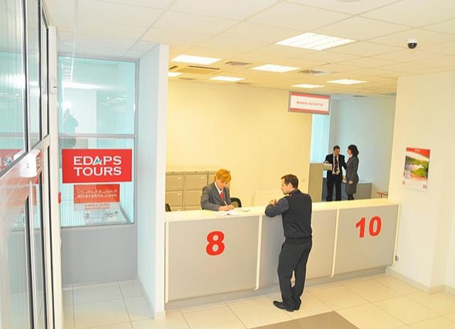 Как получить загранпаспорт в Украине