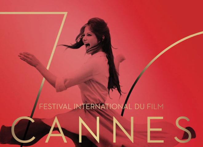 каннский фестиваль 2017
