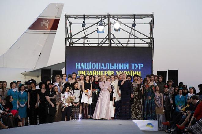 Взлетная полоса украинской моды