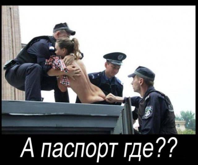 Демотиватор про милицию