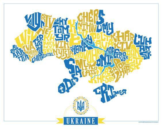 День конституції України привітання