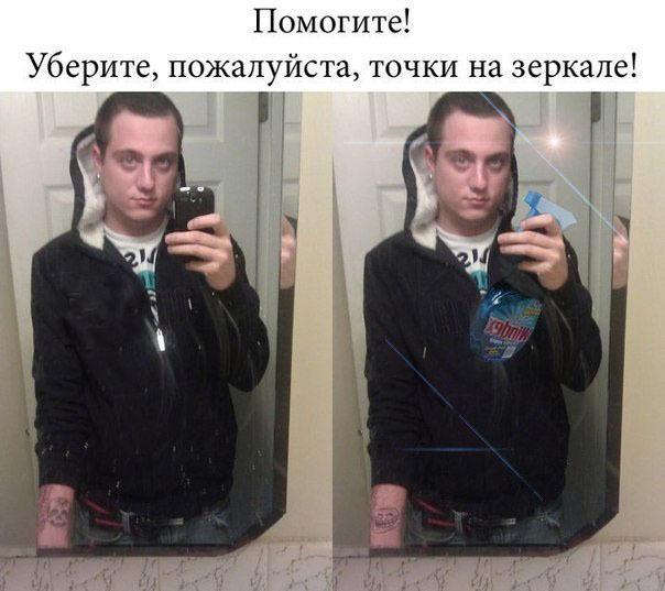 Обработайте, пожалуйста, фото