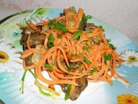 Салат с куриной печенью и морковью по-корейски