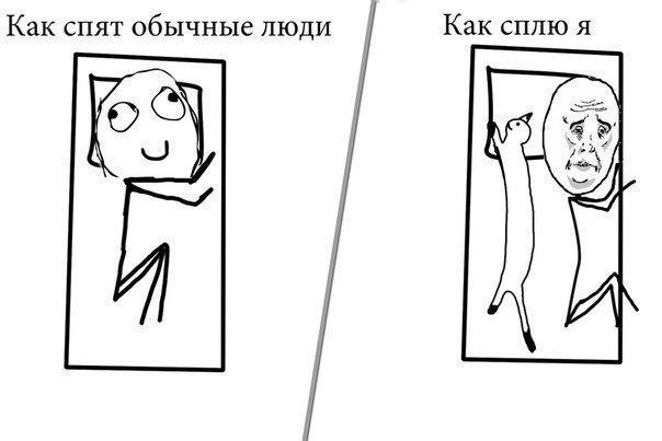 Подборка веселых фууу комиксов