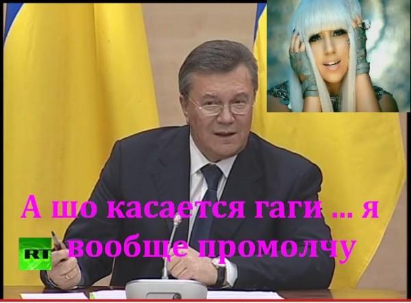 Прикол про Януковича и Гаагу