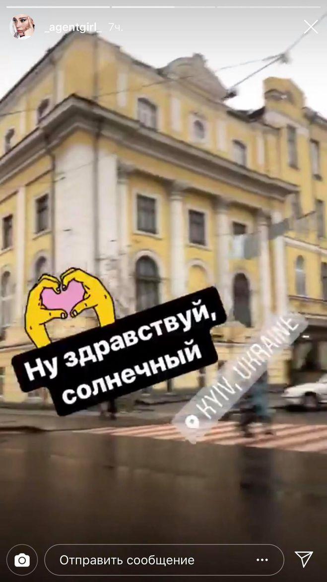Настя Ивлеева в Киеве