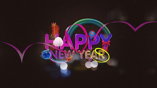 Яркого Новго года