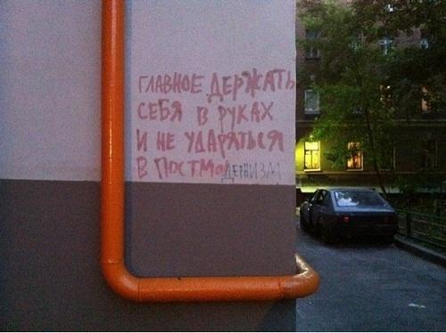 Народное творчество 2012