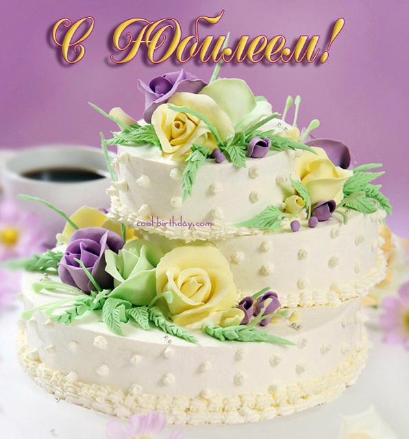 Поздравление с днём рождения на юбилей 60 лет