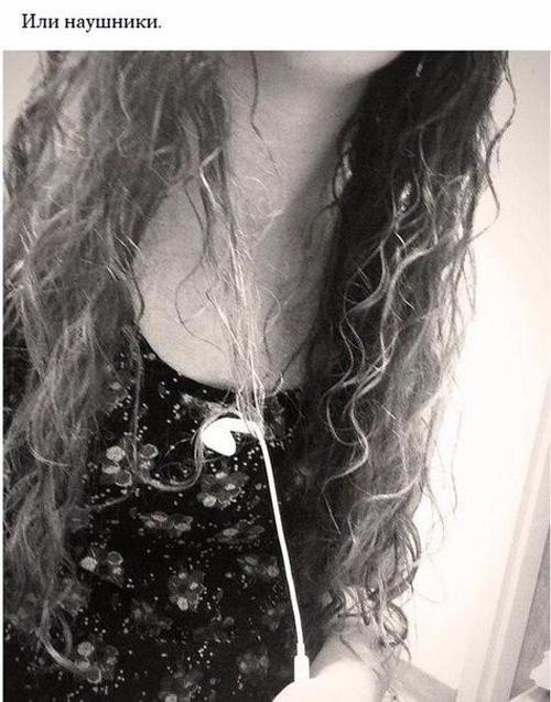 Проблемы девушек с длинными волосами