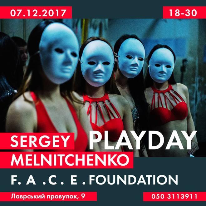 Концентрація сексуальних флюїдів: закулісне життя китайських нічних клубів у фотопроекті PlayDay