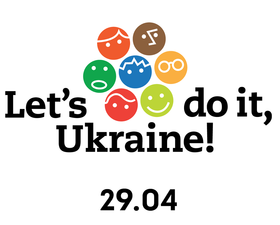 Let's Do It, Ukraine