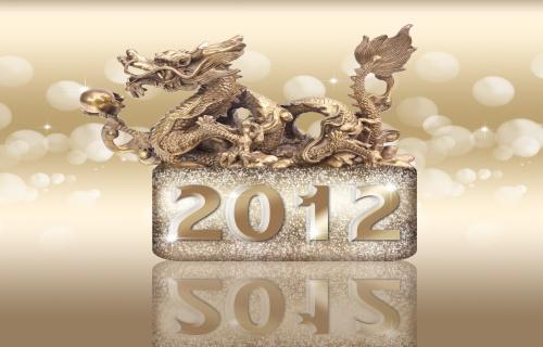 С Новым годом Дракона!