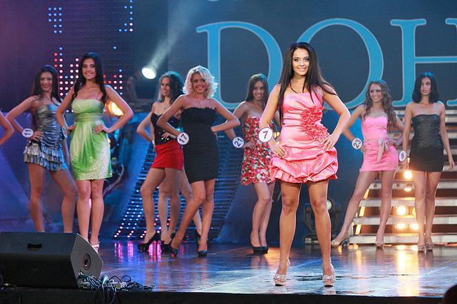 Мисс Донбасс