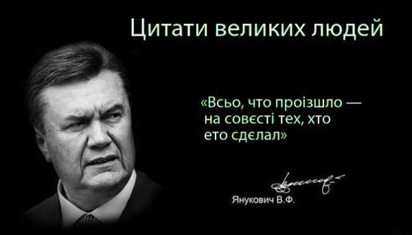 Янукович рассказал Der Spiegel о встречах с Путиным и разводе - Цензор.НЕТ 4863