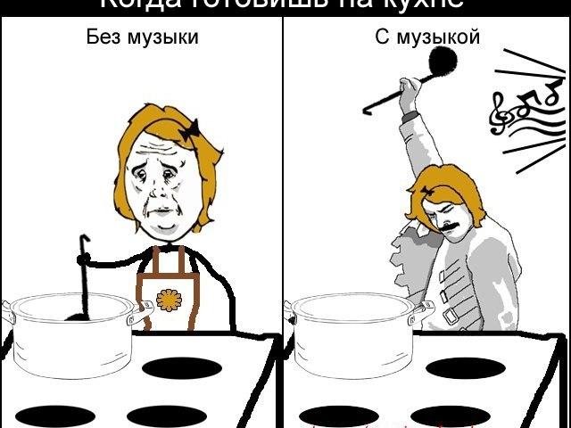 Приколы про кухню картинки с надписями