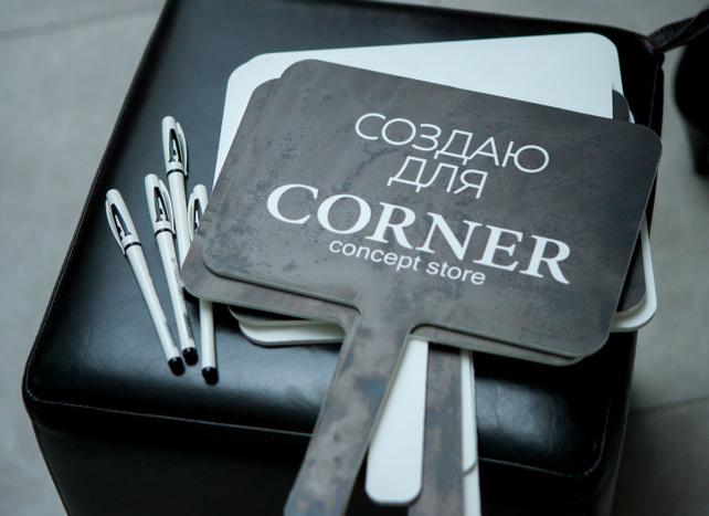 День народження Corner Concept Store
