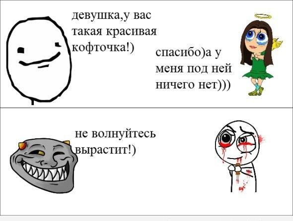 Знакомства на 1 2 иркутск 5