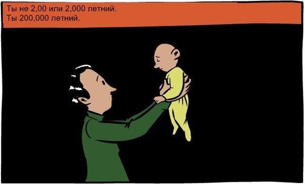 Прикольный комикс про детей и науки