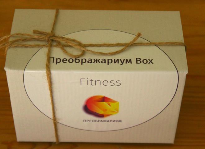 Преображаріум Box